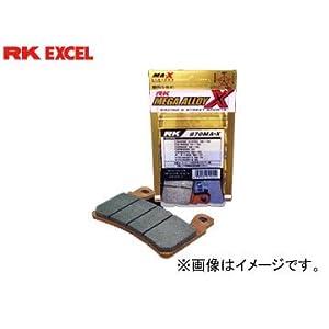 【クリックで詳細表示】RK EXCEL ブレーキパッド リア MEGA ALLOY X PAD 805 2セット ホンダ XRV750RL-M 1990年04月~