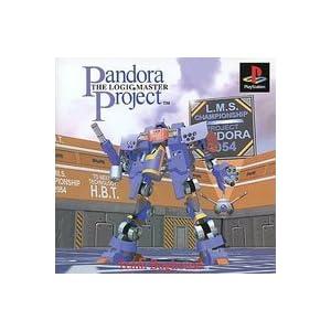 パンドラ・プロジェクトの画像