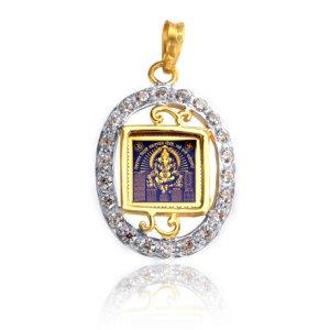 Gold Pendant With Ganeshji Stotra (DP 109 GAN)