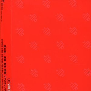 UC YMO [Ultimate Collection of Yellow Magic Orchestra