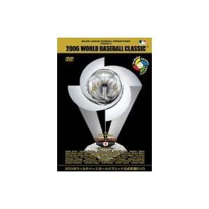 2006 WORLD BASEBALL CLASSIC 公式記録DVD