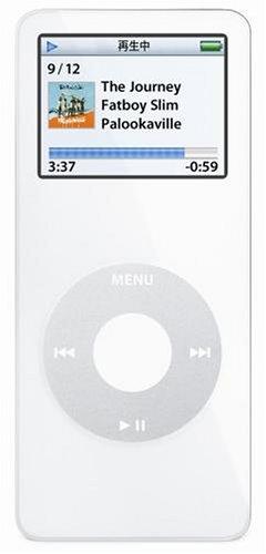 iPod nanoの事故のバッテリー交換が8350台に到達