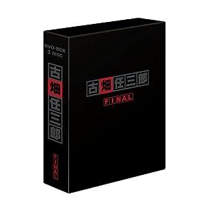 古畑任三郎 FINAL DVD-BOX