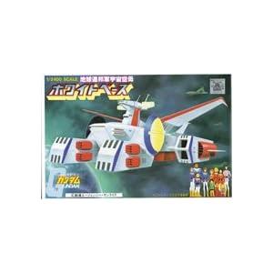 【クリックで詳細表示】Amazon.co.jp | 1/2400 ホワイトベース (機動戦士ガンダム) | ホビー 通販