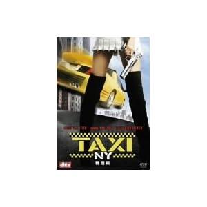 TAXI NYの画像