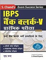 IBPS Bank Clerk- V Prelimnary Examination Guide (Hindi)