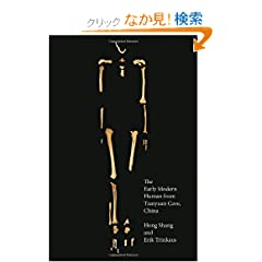 The Early Modern Human from Tianyuan Cave, China (Texas a&M University Anthropology Series)