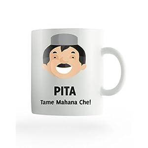 PosterGuy Happy Fathers Day Gift Personal Ceramic Mug (Gujarati Pita Tame mahana Che!)