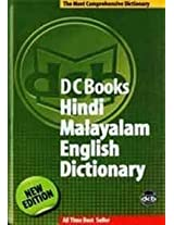 Hindi Malayalam English Dictionary