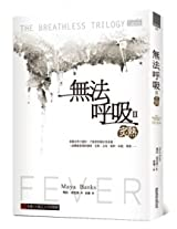The Breathless Trilogy: Fever