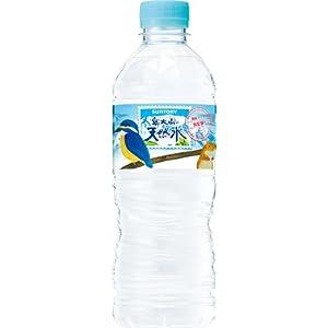 サントリー 天然水(奥大山) 550ml×24本