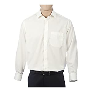 Peter England Cream Plain Formal Shirt - Rsv3402