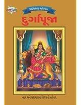 Bharat Ke Tyohar Durga Puja