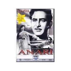 ANARI (1959)