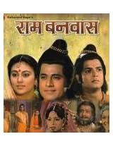 Ramayan - Ram Banvaas - Part 1 & 2 | VCD