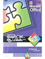 Excel 2002 Office Xp