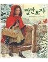 Little Red Riding Hood (Korean Edition)