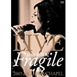LIVE�gFragile�h2005 at GLORIA CHAPEL [DVD]���R��R�I�ɂ��