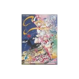 美少女戦士セーラームーンSuperS外伝 スペシャルプレゼント 亜美ちゃんの初恋の画像