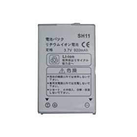 【クリックで詳細表示】【ロワジャパン社名明記のPSEマーク付】NTTドコモ SH903iTV の SH11 互換 バッテリー: 家電・カメラ