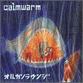 calmwarm