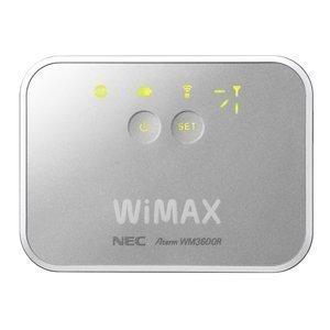 日本電気 モバイルWiMAXルータ AtermWM3600R シルバー PA-WM3600R(AT)S