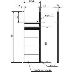 【クリックでお店のこの商品のページへ】高窓用補助サッシ・パネル FY-25WF2用 FY-WJ251