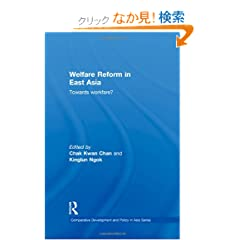 Welfare Reform in East Asia: Towards Workfare (Comparative Development and Policy in Asia)
