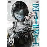 DEATH NOTE Vol.9 [DVD]{^