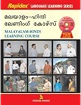 Malyalam-Hindi Learning Course (With CD)
