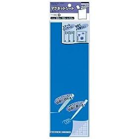 【クリックでお店のこの商品のページへ】コクヨ マグネットシート カラー 青 300×100mm マク-300B: 文房具・オフィス用品