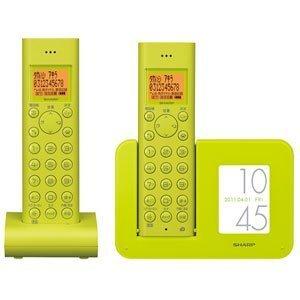 SHARP インテリアホンコードレス電話機 デジタルコードレス電話機 子機2台タイプ ワイド2.8型カラー液晶画面搭載 グリーン系 JD-3C1CW-G