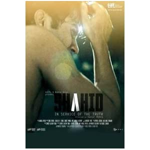 Shahid (2013) | Hindi [DVD]