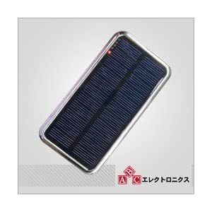 スマホ対応 容量たっぷり携帯4台分蓄電 モバイルソーラーチャージャー