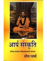 Aarya Sanskriti