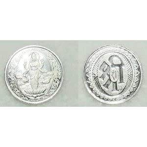 Pure Silver Coin of 5 Grams of 999 purity