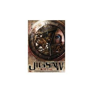 JIGSAW 第10ゲームの画像