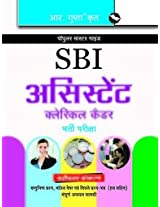 SBI: Assistants (Clerical Cadre) Exam