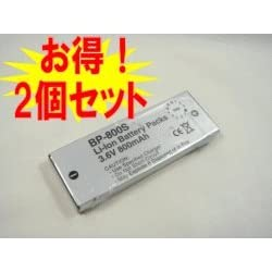 【クリックで詳細表示】【増量】【ロワジャパン社名明記のPSEマーク付】【2個セット】 KYOCERA 京セラ Finecam S3 S3L S5R の BP-1000S BP-800 互換 バッテリー: 家電・カメラ