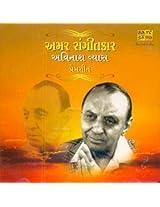 Amar Sangeetkar-Avinash Vyas:Love Songs