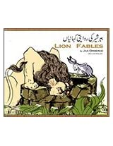 Lion Fables in Urdu and English (Fables from Around the World)