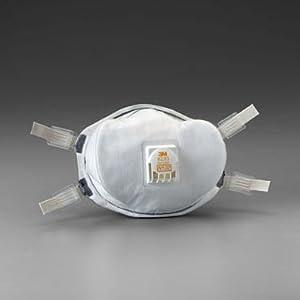 3M(スリーエム) 8233 N100 防じん防護マスク 個別包装5枚 [並行輸入品]