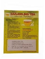 Giddapahar tea First Flush Darjeeling Tea - 250 gms