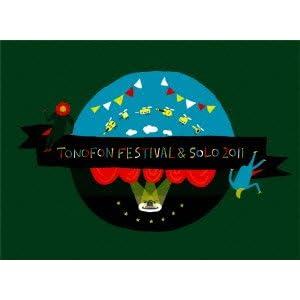 トノフォン・フェスティバル & ソロ 2011[数量限定商品] [DVD]