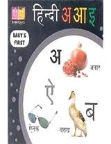 Hindi Varnamala (Baby's First)