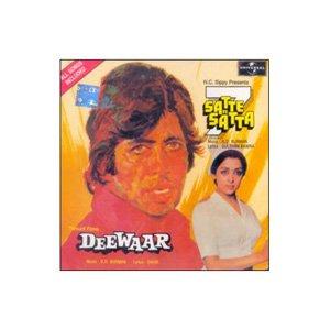 Satte Pe Satta / Deewaar (CD) - 9818228