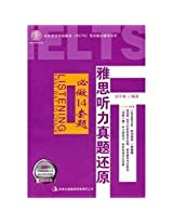 Past IELTS exam papers- 14 exam papers you have to do- mp3 CD inside
