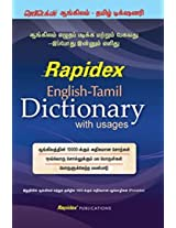Rapidex English-Tamil Dictionary