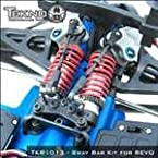 TEKNO RC Sway Bar Kit Revo TKR1013