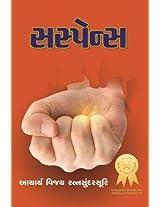 Gujarati Book - Suspense